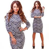 Платье с карманами Модель 068