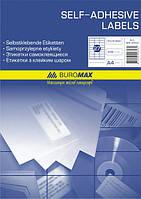 Этикетки самоклеящиеся Buromax 4 шт на листе BM.2816