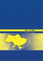 Книга учета канцелярская А4 Buromax Украинская символика BM.2400-38