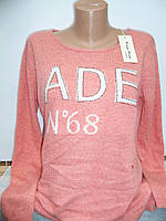 Женская вязаная кофта ADE