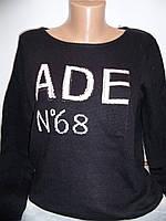 Женская вязаная кофта ADE №68