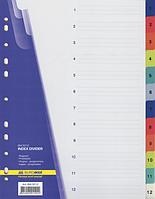Цифровой индекс-разделитель Buromax А4 BM.3212