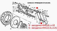Звездочка 494113-А (z=21). Зірочка 494113-А (z=21). Запчасти к сеялкам СПУ, фото 1