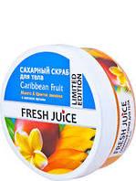 Сахарный скраб для тела Caribbean Fruit FJ 225мл