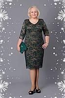 Женское платье красивого гипюра на подкладке