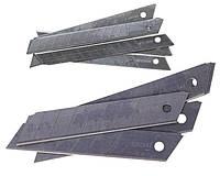 Лезвия для канцелярского ножа Buromax 9мм BM.4690