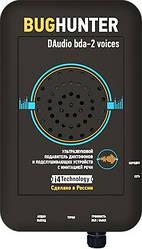 BugHunter D-Audio 2 voices подавитель диктофонов