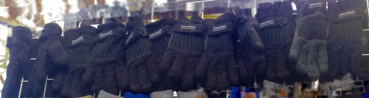 Перчатки зимние для мальчиков