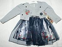 Платье с болеро 1-2-3-4 года Горошек