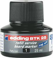 Чернила для заправки маркера Edding Board BTK25 черные