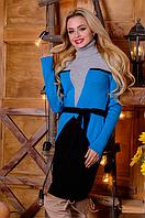 Вязаное платье Корсет бирюза+ черный 42-48