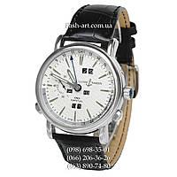 Мужские наручные часы Ulysse Nardin Perpetual Calendars GMT Black/Gold/White