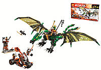 Конструктор нинзяго дракон Ninjago bela 10526