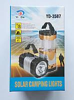 Фонарик ручной+светильник с солнечной панелью YD-3587, туристический фонарь