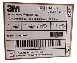 Тонировочная пленка 3M FX-HP 05, фото 3