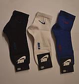 """Женские носки """"Nike"""" Жіночі"""