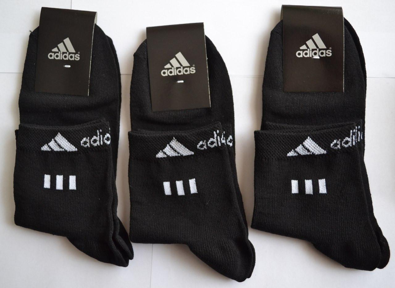 Мужские носки  Adidas.