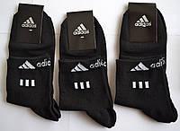 Мужские носки  Adidas., фото 1
