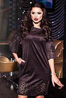 Красивое  замшевое короткое платье с перфорацией по низу и на рукавах, цвет шоколад. Арт-9416/57