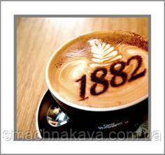 купить кофе по самым низким ценам в Украине на сайте smachnakava.com.ua