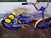 Детский велосипед Губка Боб 18 2017