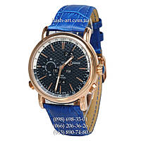 Мужские наручные часы Ulysse Nardin Perpetual Calendars GMT Blue/Gold/Black