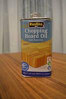Быстросохнущее антибактериальное масло Chopping Board Oil