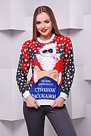 свитшот женский зимний новогодний Дед Мороз