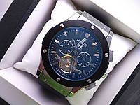 Часы Hublot Black Silver Turbion