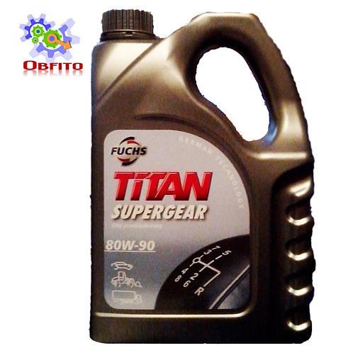 Fuchs TITAN SUPERGEAR 80W-90, 4л масло трансмиссионное минеральное