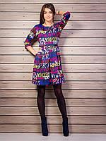 Изысканное и стильное платье с модным принтом