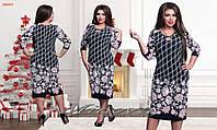 Платье женское большого размера цветочный принт