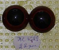 Глазки живые, карие, ЖК 25  d 25  мм.