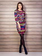 Молодежное платье с активным ярким принтом