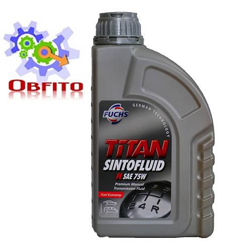 Fuchs TITAN SINTOFLUID FE 75W, 1л масло трансмиссионное синтетическое
