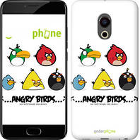 "Чехол на Meizu Pro 6 Angry birds. Space on a white background ""540u-293"""