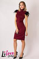 Женское коктельное платье №130-1050
