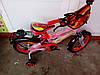 Детский велосипед Ниндзяка 14 2017