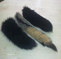 Меховые хвостики черные, цветные, хвостики песца. 3 хвостика