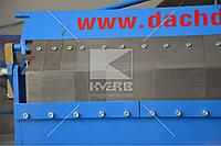 Ручной сегментный листогибочной станок  Dachdecker SEG-DG 2150