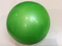 Мяч для пилатеса и йоги диам. 20 см. 400 гр.