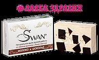 Натуральное мыло ручной работы «Молоко и Шоколад», SWAN, 90 г