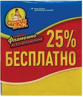 Салфетки универсальные для уборки Фламенко Фрекен Бок