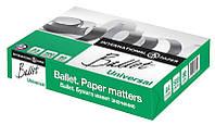 Бумага офисная Ballet Universal А4