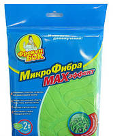 Салфетка для уборки из микрофибры MAXефект Фрекен Бок