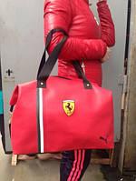 """Женская спортивная сумка """"Ferrari"""""""