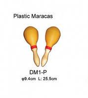 Маракасы DB Percussion DM1-P