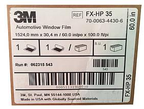 Тонировочная пленка 3M FX-HP 35, фото 3