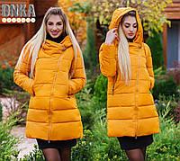 Куртка Желтая на холлофайбере Пальто Зимнее с капюшоном Пуховик Очень Тёплый Горчица