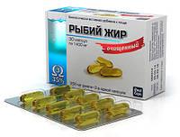 Рыбий жир Очищенный - натуральный источник Омега 3, восполнение витаминов в организме, иммунитет, 30 капс.